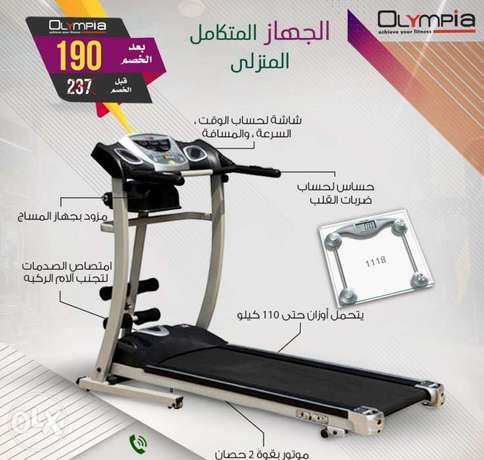 2hp treadmill with massager + weighing scale ro - 190.00!