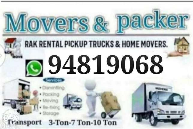 (House shifting best price and best movie)