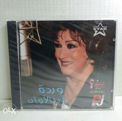 CD originalWardaAn El Awane