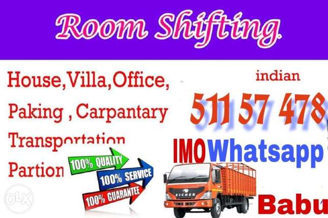 Professional packers and movers 5 1 1 5 7 4 7 8