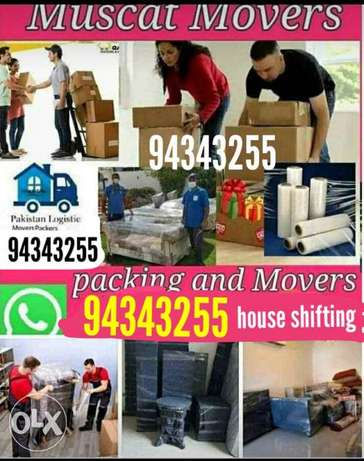 Best services house shifting القرم -  1