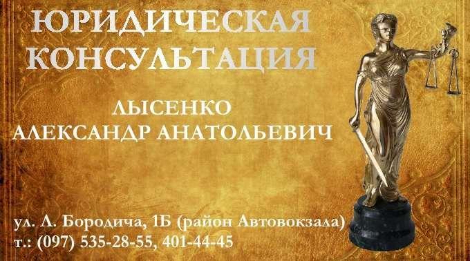 Услуги нотариуса выезд в ростовскую клиническую больницу