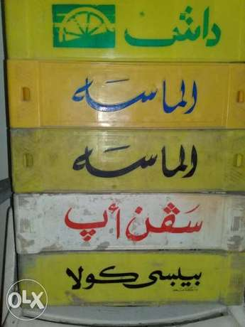 Vintage lebanese bottle boxes