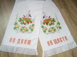 Рушник - Весільні аксесуари в Луцьк - OLX.ua c1806333f936d