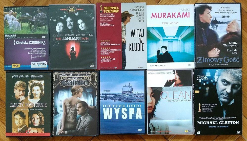 azjatyckie filmy DVD ogromne otwarte czarne cipki