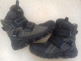 Geox Бу - Дитяче взуття - OLX.ua b24e3de6b4ed5