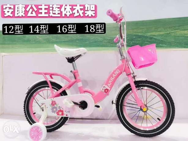 Kids bicycle Available for delivery