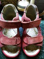 Minimen - Дитяче взуття - OLX.ua 156c802deae1a