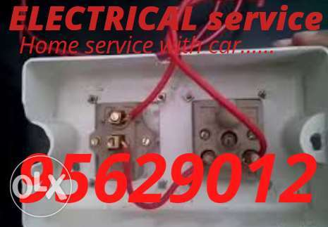 We can do a lot of work of electrical issues in the best manner with i