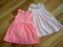 456872c6b875b4 Плаття Б У - Детская одежда - OLX.ua