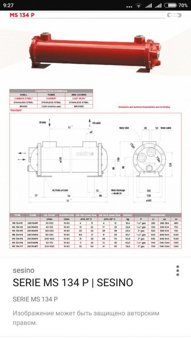 Теплообменник ms 134 Паяный теплообменник охладитель Машимпэкс FPA 10x20-40 Хасавюрт