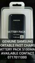 Geniune Samsung Fast Charge Battery Pack