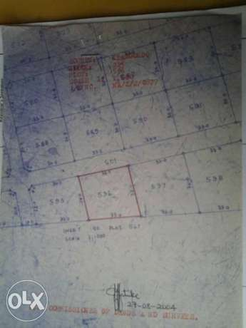 FAST SALE-24 decimals(100x108feet) in Namugongo, with a distance of 20 Kampala - image 1