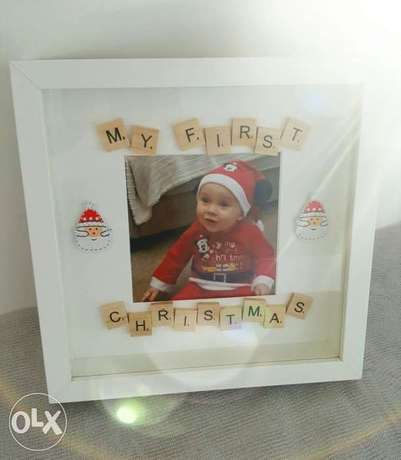 First Christmas Gift Frame