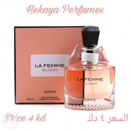 La Femme Bloom EDP by Riffs 100ml only 4kd and free delivery