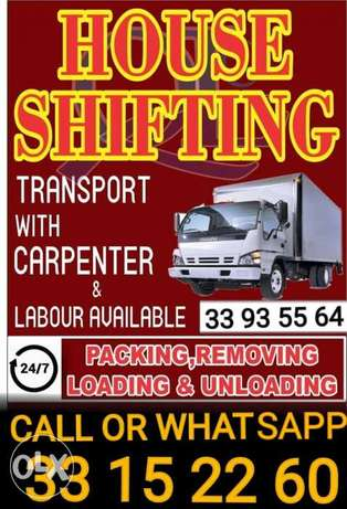 Professional carpanter and labour available for house shifting service