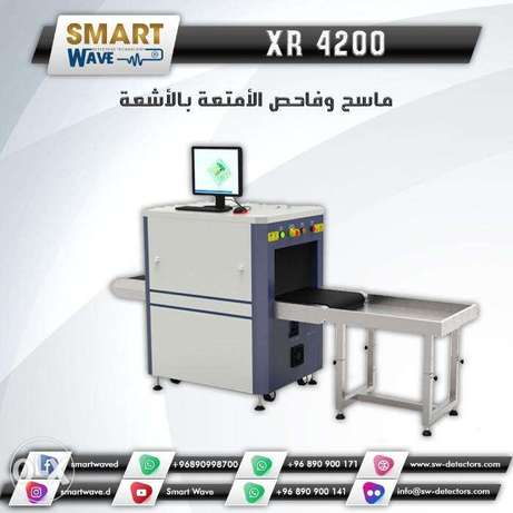 XR4200Luggage inspection device (Airport, malls)