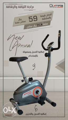 Olympia cycle bike bicycle cycling New arrival offer free delivery