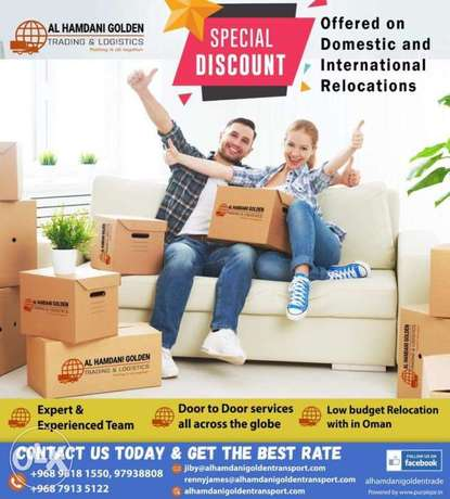 Relocation and cargo services