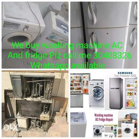 Washing machine AC Buying