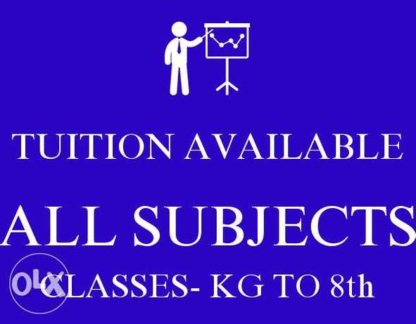 Tuition available ( 1 st to 8th) with HINDI ,SANSKRIT