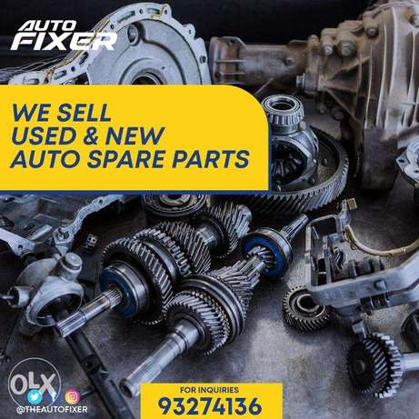 We sell used and new auto spare parts