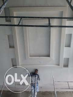 POP ceiling designs and installation Abuja - image 1