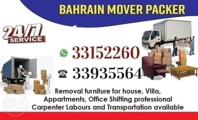Bahrain movers and packing