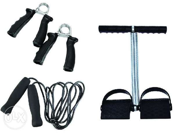Brand New Home Fitness Sports Set