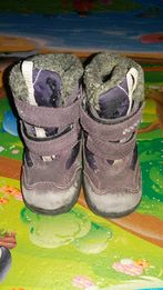 Сапожки Розмір - Дитяче взуття - OLX.ua 15a123df91cf9