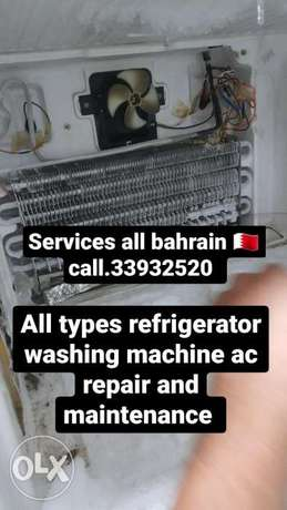 Alhidd services and fixing all types of ac refrigerator and maintenanc