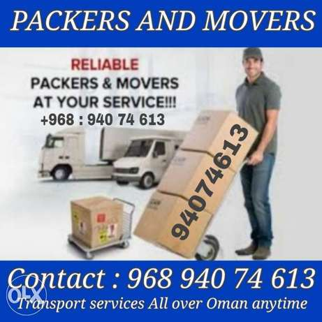Packers and Movers wj الخوض -  1