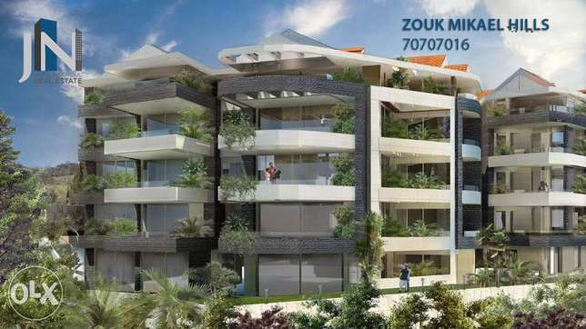 Great offer Apartment for sale in Zouk Mikael Keserwan panoramic view