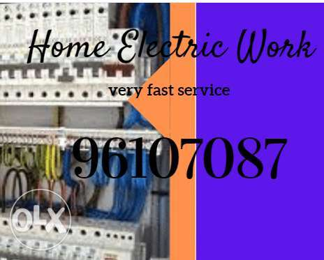 We give best and Professional electrical work in totally reasonable ro