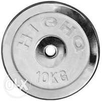 Brand new barbell plates 1400 per kg