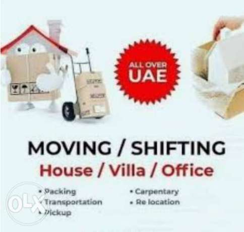 Movers House shifting ur