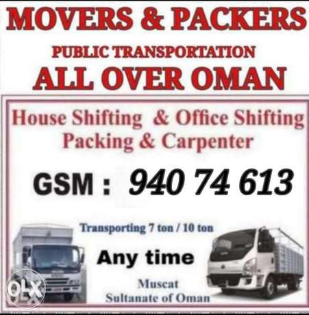 Packers and Movers hg