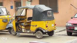 Tricycle (Bajaj)