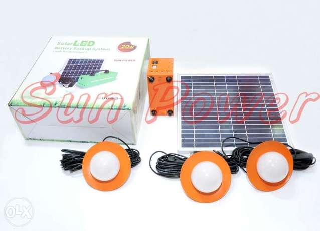 Solar home system 20 watts