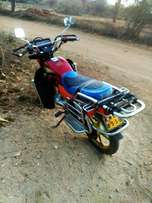 motor bike super star