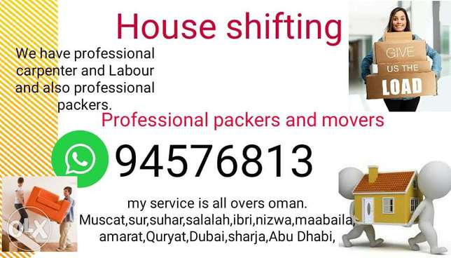House shifting packing and #moving services ajfjsn