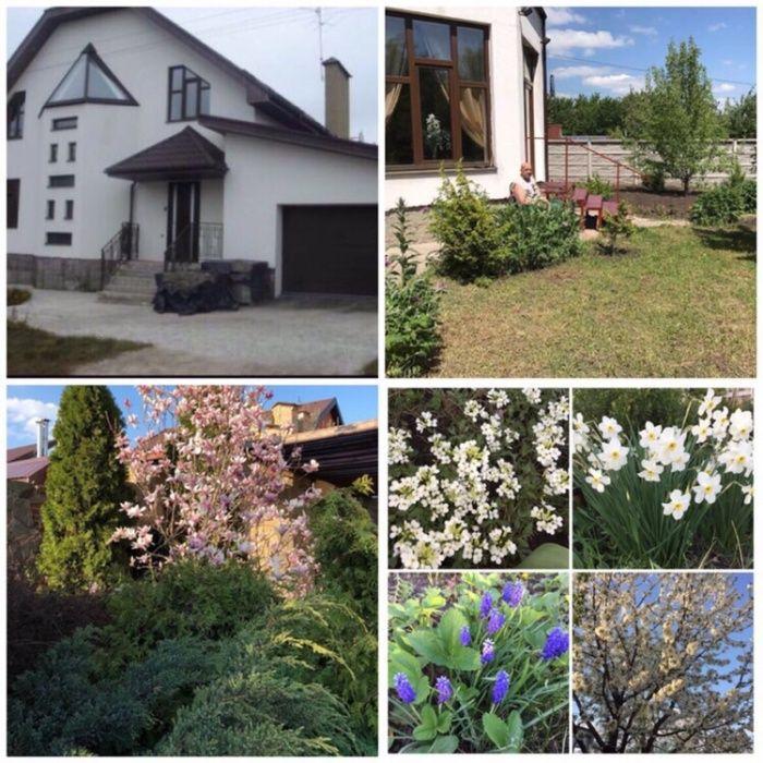 Пансион для престарелых херсон украина платные социальные услуги в бюджетных учреждениях специальных домах для пожилых