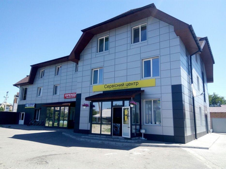 Аренда офиса миргородская 1 коммерческая недвижимость с фото