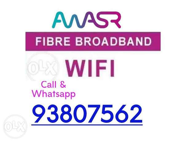 Awasr WiFi fiber optic connection Available