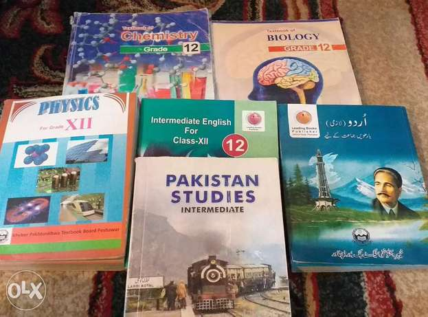 Fbise all Books For 10 kd