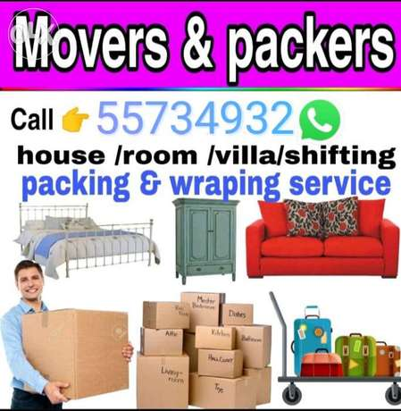 Furniture open fixing pick-up service