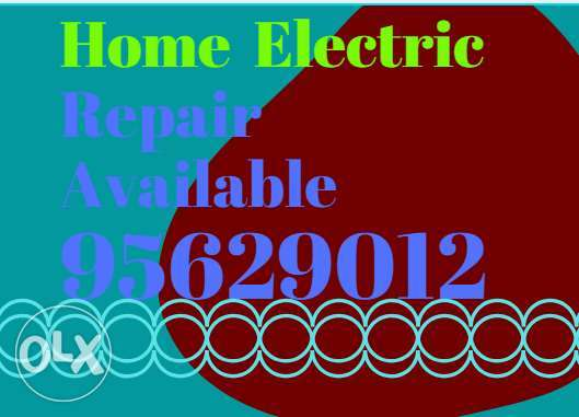 Best electric service in Muscat and other domain,