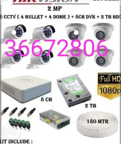 Cctv camera new fixing call me offer