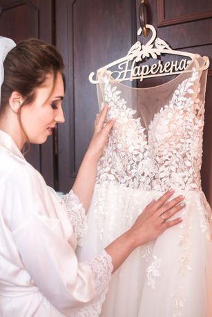весільне плаття 2018 р. дуже стильне і дороге Sunny Princess Львів -  зображення 1 d53bbb8965c0c