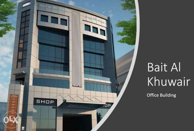 Office space for rent at Al Khuwair Main road SQ